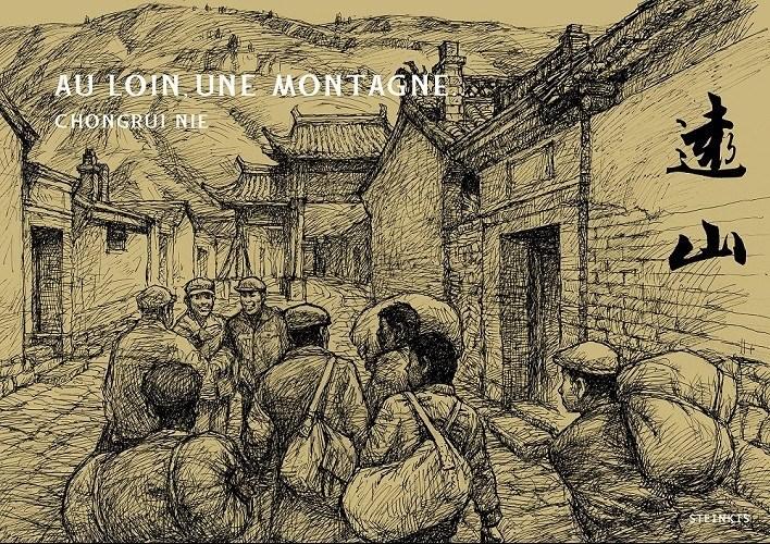 Nie Chongrui, dessinateur de la Révolution culturelle à la Géosphère
