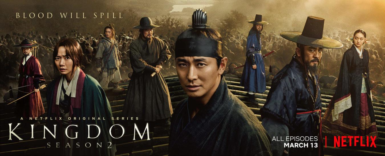 Kingdom », la série coréenne qu'on adore !